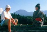 美しい夏キリシマ