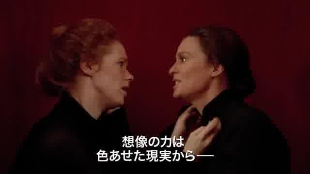 「ベルイマン生誕100年映画祭」予告編