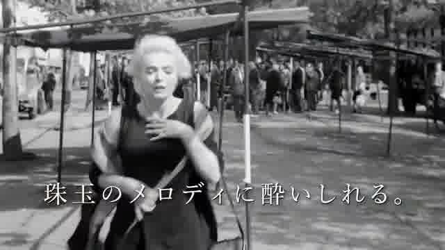 特集上映「ミシェル・ルグランとヌーヴェルヴァーグの監督たち Hommage a Michel LEGRAND」予告編
