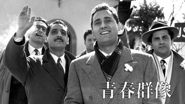「生誕100年フェデリコ・フェリーニ映画祭」予告編