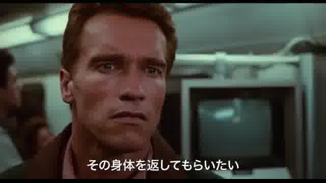 特報(4Kデジタルリマスター版)