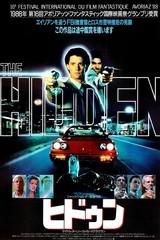 ヒドゥン(1988)