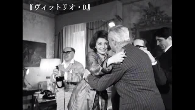 初日劇場来場者特典DVD「ヴィットリオ・D」本編映像