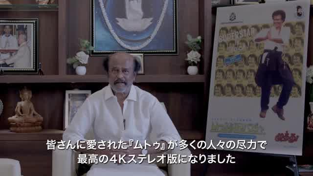 メッセージ付き予告編