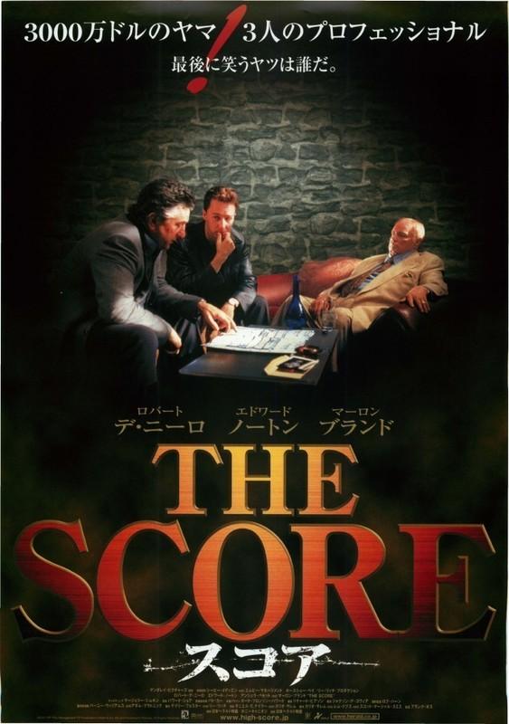 スコア(2001) : 作品情報 - 映画.com