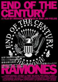 end of the century エンド オブ ザ センチュリー 作品情報 映画 com