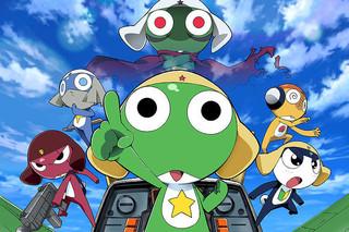 超劇場版ケロロ軍曹3 ケロロ対ケロロ 天空大決戦であります!