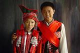 雲南の花嫁