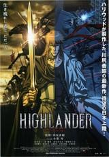 HIGHLANDER ハイランダー ディレクターズカット版