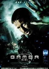 GAMER ゲーマー