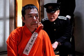 板尾創路の脱獄王の予告編・動画