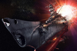 SPACE BATTLESHIP ヤマト