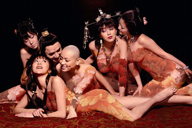 金瓶梅(2008)
