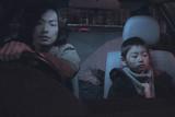ロックアウト(2008)