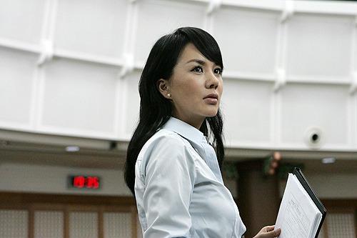 オム・ジョンファの「TSUNAMI ツナミ」の画像