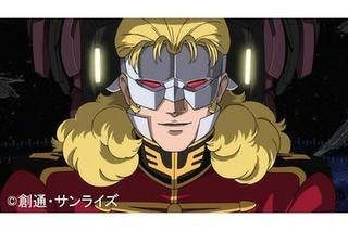 機動戦士ガンダムUC episode2「赤い彗星」
