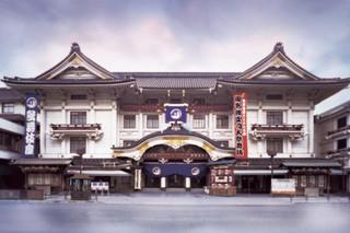 わが心の歌舞伎座