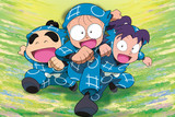 劇場版アニメ 忍たま乱太郎 忍術学園 全員出動!の段の予告編・動画