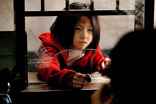 キム・セロンの「アジョシ」の画像