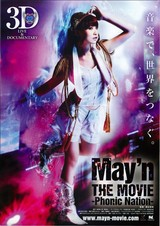 May'n THE MOVIE Phonic Nation 3D
