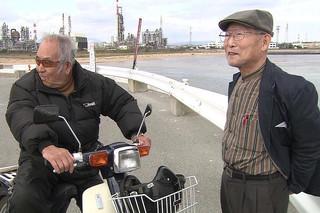 青空どろぼうの予告編・動画