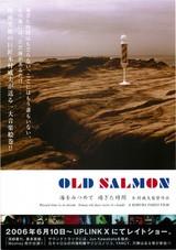 OLD SALMON 海を見つめて 過ぎた時間