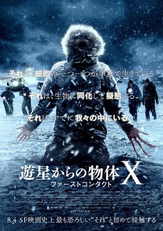 https://eiga.k-img.com/images/movie/56722/poster.jpg?1343314800