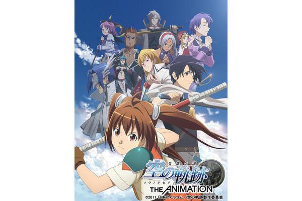 英雄伝説 空の軌跡 THE ANIMATION Vol.1
