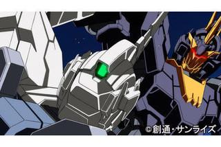 機動戦士ガンダムUC episode5「黒いユニコーン」