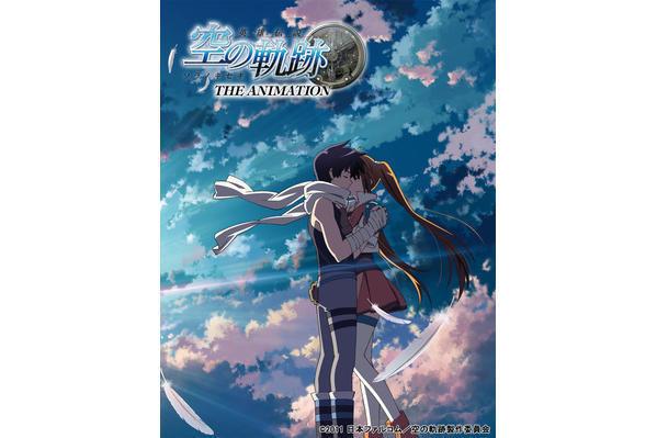 英雄伝説 空の軌跡 THE ANIMATION Vol.2