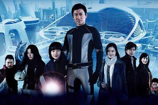 未来警察 Future X-copsの予告編・動画