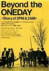 Beyond the ONEDAY Story of 2PM & 2AM
