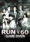 RUN60 GAME OVER
