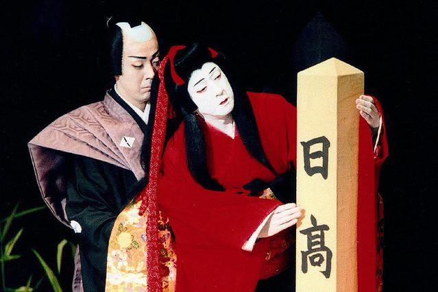 シネマ歌舞伎 日高川入相花王