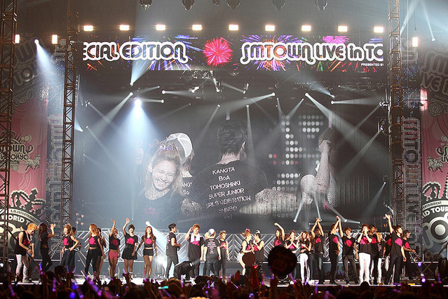 SMTOWN LIVE in TOKYO SPECIAL EDITION 3D