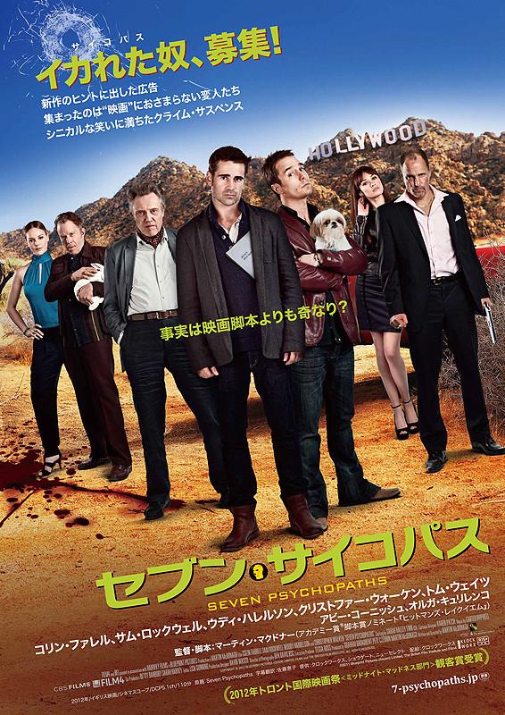 https://eiga.k-img.com/images/movie/77671/poster2.jpg?1423797271