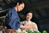 武士の献立の予告編・動画