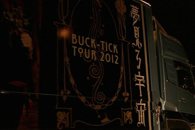 劇場版 BUCK-TICK バクチク現象II