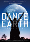 DANCE EARTH BEAT TRIP