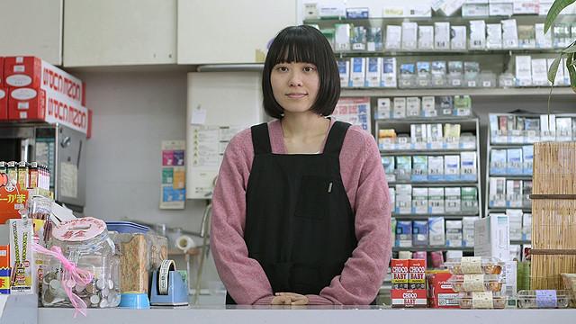 相田淑見の「できる子の証明」の画像