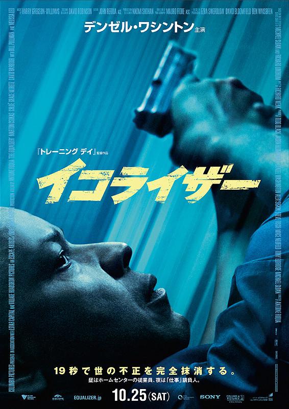 https://eiga.k-img.com/images/movie/78782/poster2.jpg?1408959190