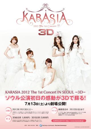 KARASIA 2012 The 1st Concert IN SEOUL 3D