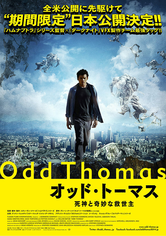 https://eiga.k-img.com/images/movie/79429/poster2.jpg?1396887854
