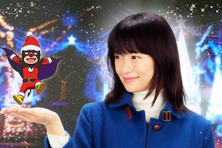 MIRACLE デビクロくんの恋と魔法の予告編・動画