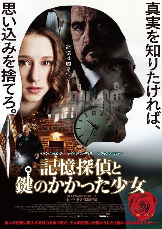 https://eiga.k-img.com/images/movie/79804/poster2.jpg?1404287387