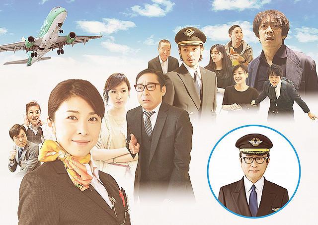 戸田恵梨香の「三谷幸喜 大空港2013」の画像