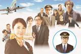 三谷幸喜 大空港2013