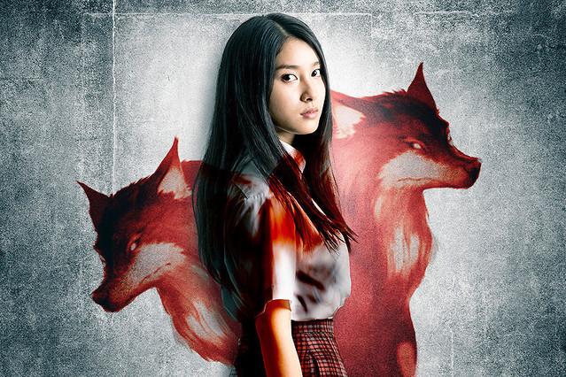 人狼ゲーム ビーストサイド