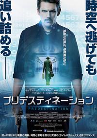 https://eiga.k-img.com/images/movie/81066/poster2/200.jpg?1417170428