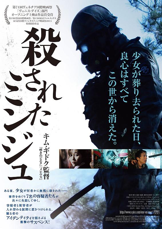https://eiga.k-img.com/images/movie/81254/poster2.jpg?1442197476